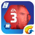 fifaonline3M手机版