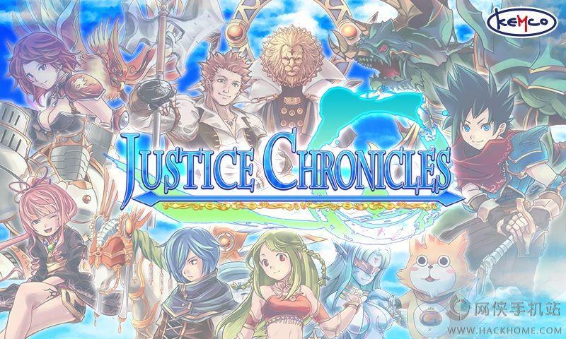 正义编年史官方iOS手机版(Justice Chronicles)图3: