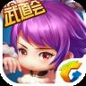 锤子三国官网正版手机游戏 v1.07.41501