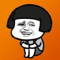 蚊子动漫表情包app下载 v2.0.0