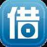 借吧微贷app下载安卓版 v1.0.1