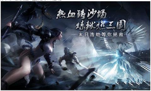 11月10日九龙战双平台停机更新内容前瞻[图]