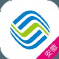 安徽移动网上营业厅app下载 v3.3.4