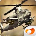 3D武装直升机炮艇战内购破解版 v1.8.5