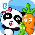 宝宝学蔬菜游戏安卓手机版 v4.3