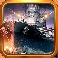 战舰争霸官网IOS版 v1.0.0