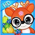 儿童宝宝学水果ios手机版app v1.1
