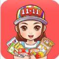 格格家app