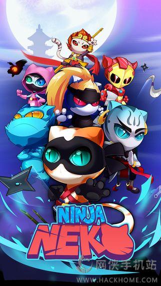 忍者猫安卓游戏手机版(Ninja Neko)图1: