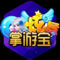 QQ炫舞掌游宝app安卓手机版 v1.2.11