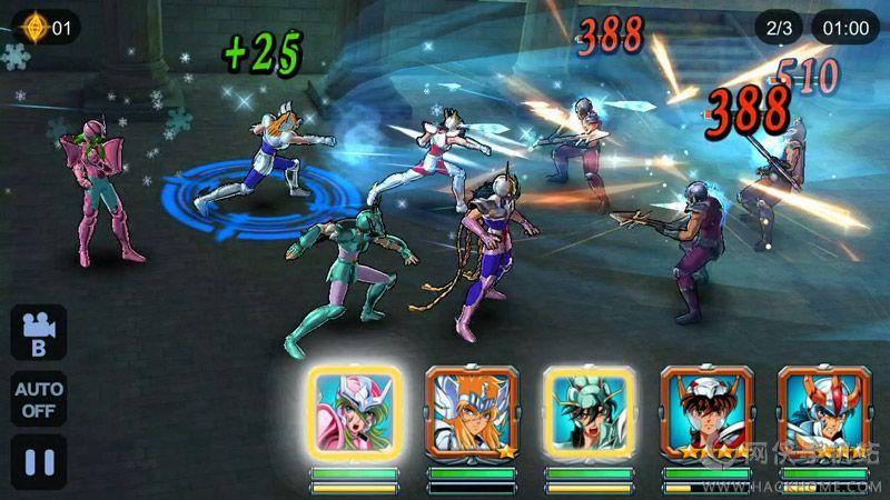 圣斗士星矢Zodiac Brave官方iOS手机游戏图4: