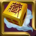 藏式骰子SHO安卓手机游戏 v1.1.8