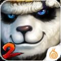 太极熊猫2特权礼包