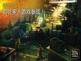 现代战争5新兵种赏金猎人版 v2.5.0