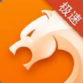 猎豹浏览器抢票手机版下载 v3.25.7