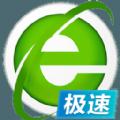 360瀏覽器無廣告版下載官網軟件app v1.0