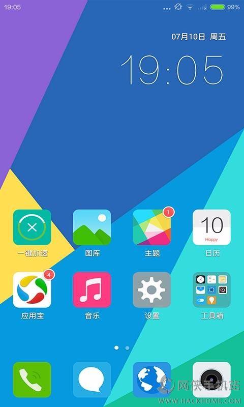 安卓手机主题壁纸_vivo主题壁纸安卓手机app v1.3.