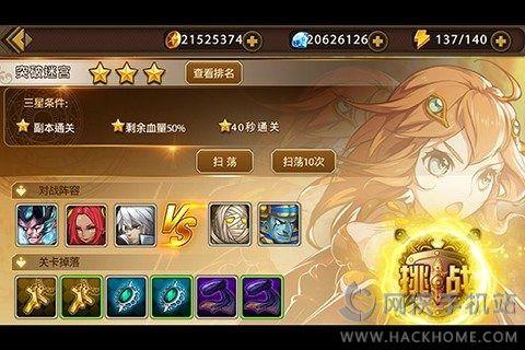 口袋大乱斗手游官网iOS版图5: