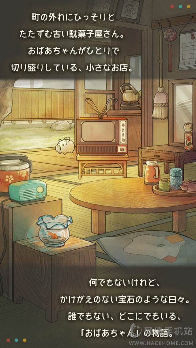 昭和�子屋物语2游戏官网IOS版图1: