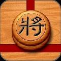中国象棋名将版游戏安卓版 v1.3