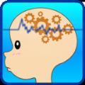 最强大脑风暴游戏安卓版 v1.0