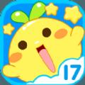 17zuoyecom一起作业网下载 v2.6.6.1023