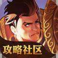 全民超神掌游宝安卓版下载 v1.2.0