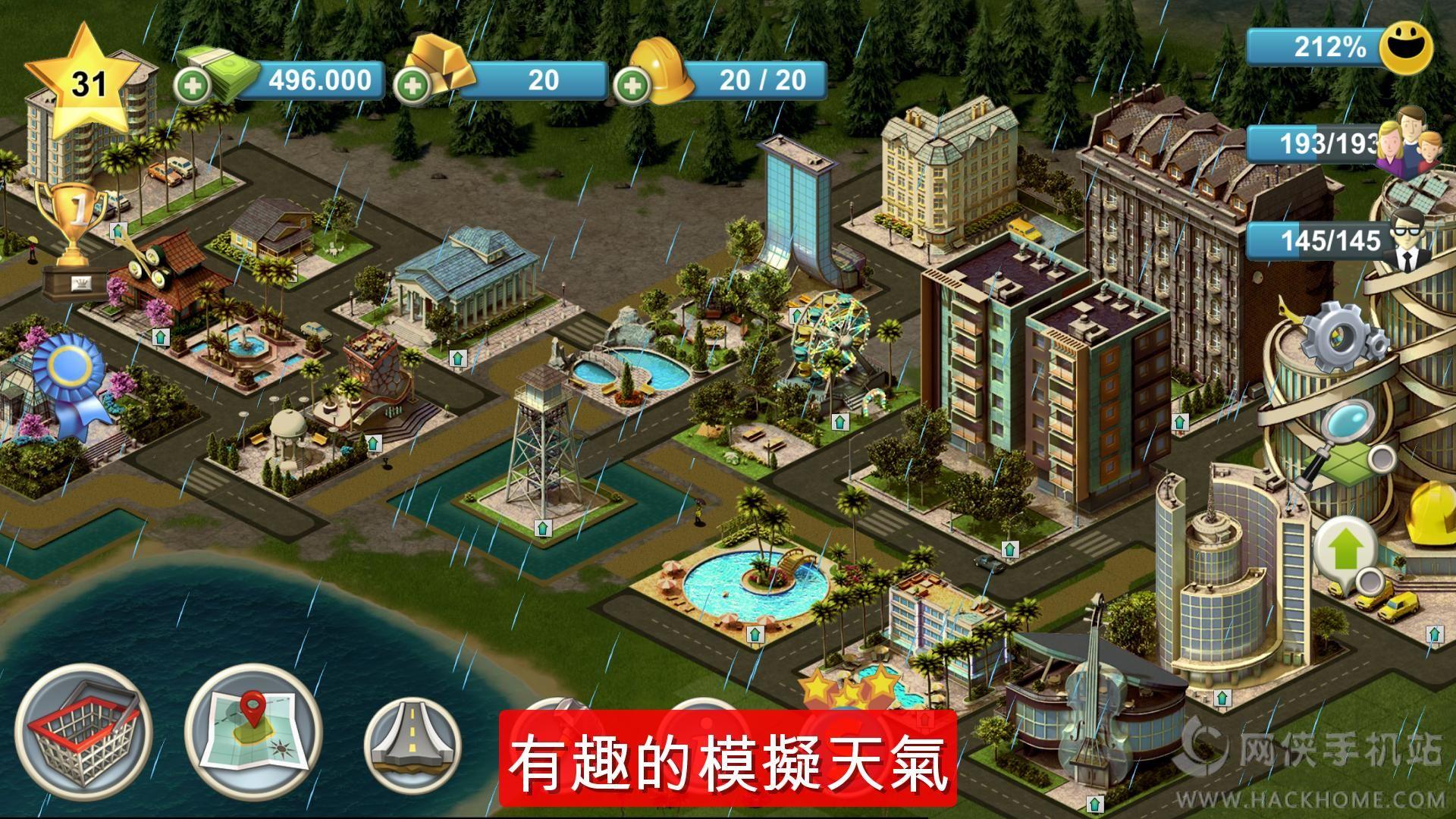 模拟人生1i'9�'kK�_岛屿4模拟人生游戏安卓版下载(city island 4 sim town tycoon) v1.