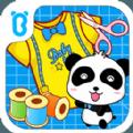 宝宝巴士宝宝制衣ios手机版app v8.8