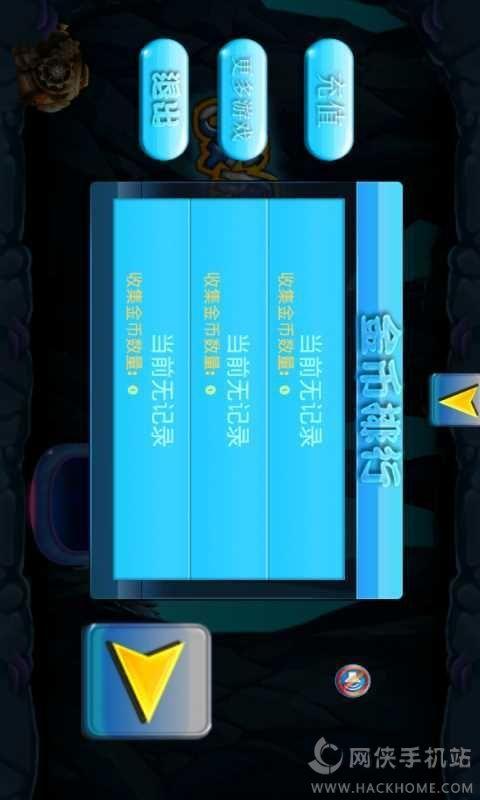 战艇潜行游戏安卓版图1: