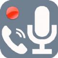 超级通话录音大发快三骗局版app v1.2.66