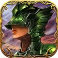 战争风云录手游官网iOS版(Legend of War) v1.4.0.11