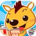 睡前故事袋鼠跳跳官网app下载最新版 v3.7.1