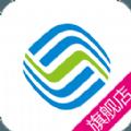 移动旗舰店手机客户端ios版app v1.883