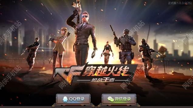 穿越火线枪战王者评测:承载三亿玩家枪战梦想的CF手游图片1