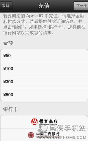 穿越火線槍戰王者iOS怎麼充值 CF手遊蘋果用戶充值及省錢教程[多圖]圖片2