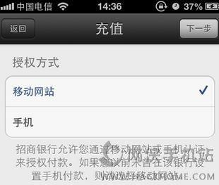 穿越火线枪战王者iOS怎么充值 CF手游苹果用户充值及省钱教程[多图]图片3_嗨客手机站