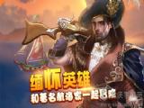 进击的海盗手游内购破解版 v3.00