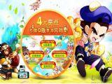 水浒Q传手机游戏官方网站 v1.18
