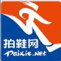 拍鞋网官网app下载福利特权版 v2.4.10