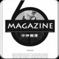 中外管理杂志app安卓手机版 v1.1