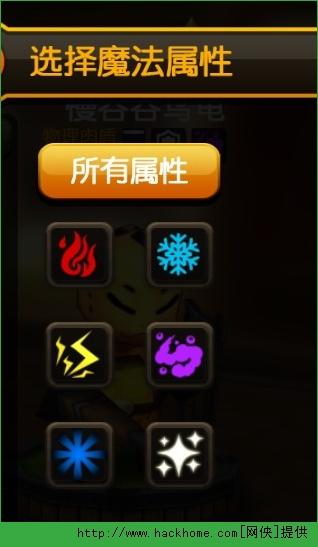 penbeat追光者谱子新手-游戏中存在6种元素,分别为火、水、电、毒、暗、光.   其中火克毒