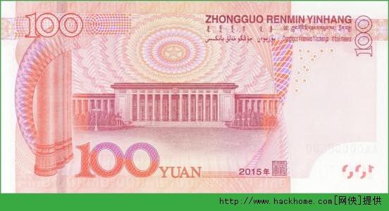 银行2015年版第五套人民币100元纸币将正式发行 图案微调防伪升级[多图]图片2