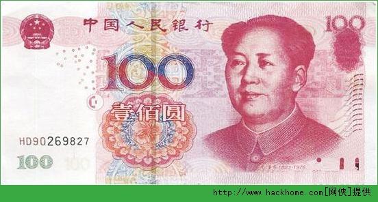 银行2015年版第五套人民币100元纸币将正式发行 图案微调防伪升级[多图]图片3