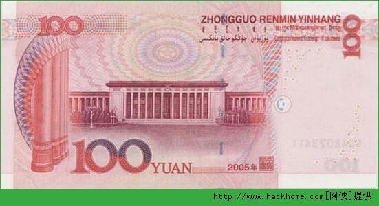 银行2015年版第五套人民币100元纸币将正式发行 图案微调防伪升级[多图]图片4