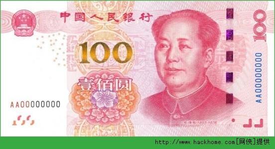 银行2015年版第五套人民币100元纸币将正式发行 图案微调防伪升级[多图]图片1