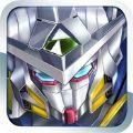 高达创世纪手游iOS版 v1.0.1