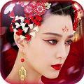 武媚娘传奇下载360版 v2.0.0