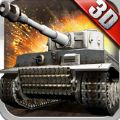 3D坦克争霸破解版无限钻石修改版 v1.5.5