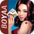 博雅德州扑克官网ios版 v6.0.0